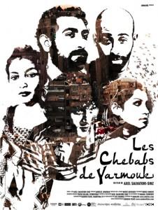 chebabs-Yarmouk